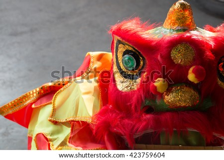Traditional colorful chinese lion, Chinese paper - stock photo