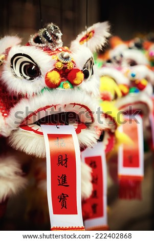 Traditional colorful chinese lion, Chinese paper means: good fortune. - stock photo