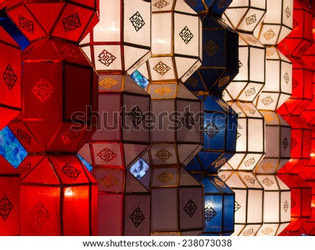 Traditional decorative lanterns at Loy Krathong / Yee Peng festival in Chiang Mai, Thailand. - stock photo