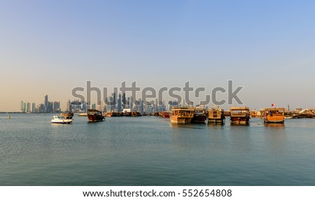 Traditional dhows moored at Doha corniche, Qatar