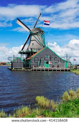 traditional Dutch windmill of Zaanse Schans, Netherlands  - stock photo