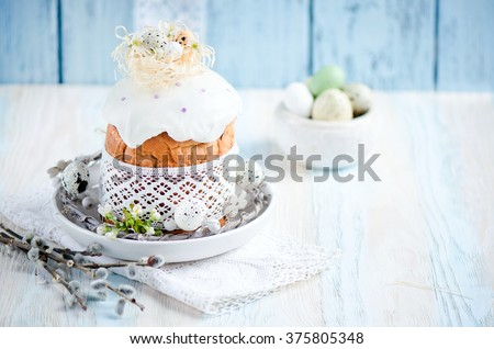 Traditional easter cake  - stock photo