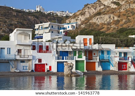 Traditional fishing village of Klima at Milos island in Greece - stock photo