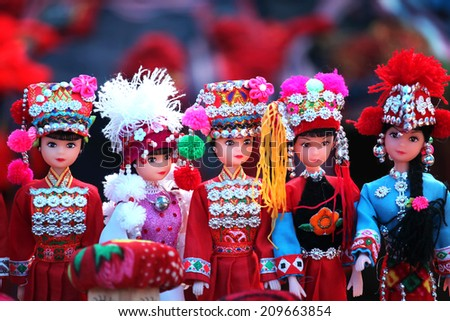 Traditional flower Hmong Vietnam dolls - stock photo