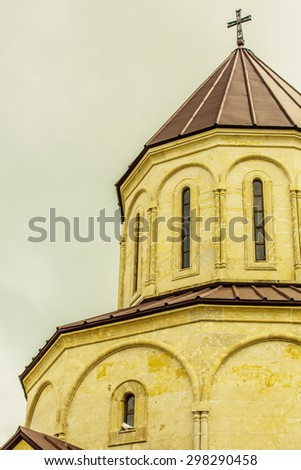 Traditional Georgian Orthodox Church is the main dome with a cross. The Georgia.  - stock photo