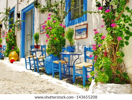traditional Greece series - street tavernas - stock photo