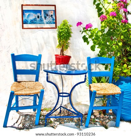 traditional Greece series - vivid tavernas - stock photo