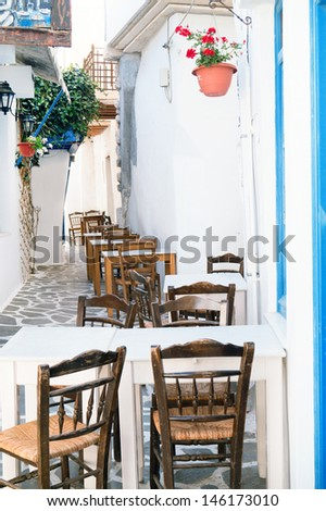 Traditional greek alley on Sifnos island, Greece - stock photo