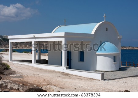 Traditional Greek church on the beach, Cape Gkeko, Cyprus