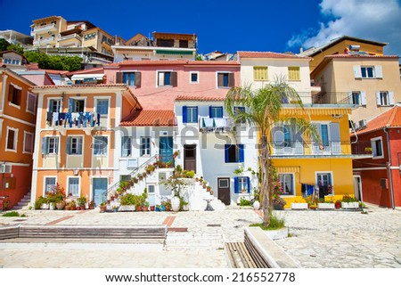 Traditional Greek fishing houses in  of Parga village. Greece. - stock photo