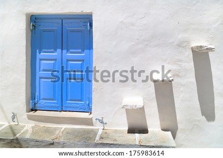 Traditional greek house on Sifnos island, Greece - stock photo