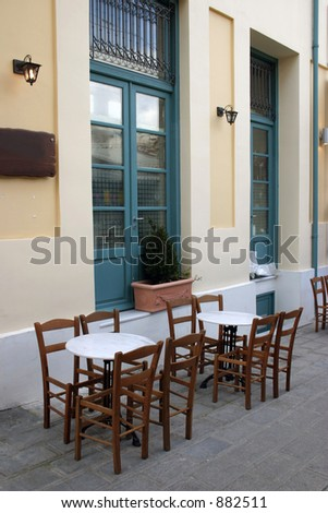 Traditional greek restaurant - outside dining tables.