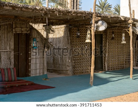 Traditional houses at the Dubai Heritage Village, United Arab Emirates
