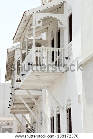 Traditional Houses, Muttrah (Oman) - stock photo