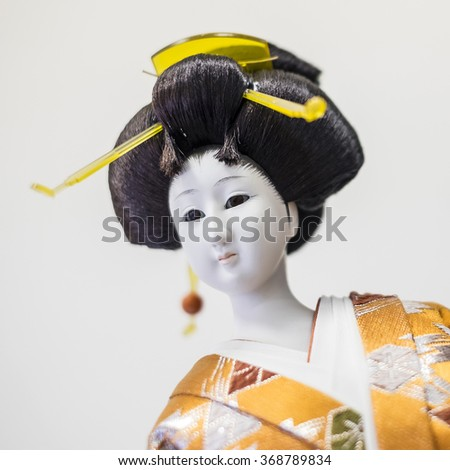 Traditional japanese doll - stock photo