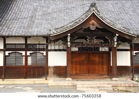 Traditional japanese facade (Kyoto) - stock photo