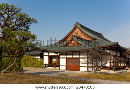 Japanese house stock images royalty free images vectors for Traditionelles japanisches hotel