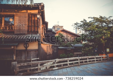 Traditional japanese houses on Shirakawa river in the Gion district, Kyoto, Japan
