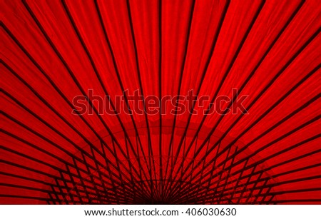 Traditional japanese red paper umbrella - stock photo