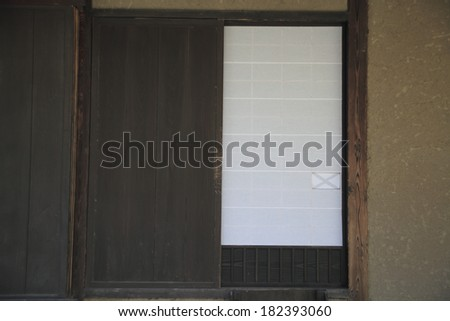 Traditional Japanese sliding door