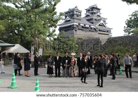 traditional japanese wedding ceremony in kato kiyomasa shinto shrine near kumamoto castle kumamoto japan - Traditional Castle 2016