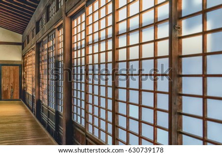 Traditional Japanese wooden frame and rice paper wall & Paper Doors Stock Images Royalty-Free Images u0026 Vectors | Shutterstock pezcame.com