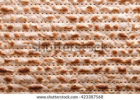 Traditional Jewish matzah kosher macro horizontal background