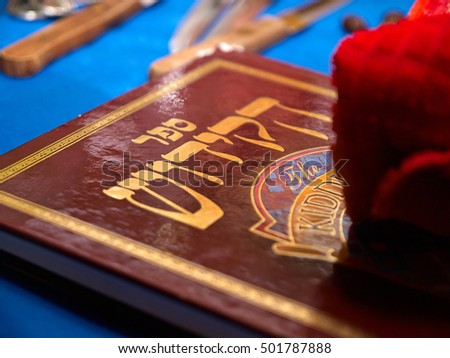Traditional Jewish Shabbat Kiddush book as part of long heritage tradition