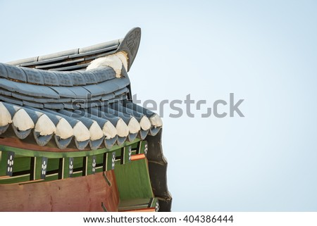 Traditional korean decor roof of village house In Palace, Seoul, South Korea. - stock photo
