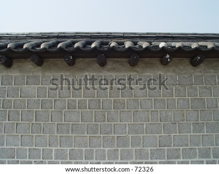 Traditional Korean palace wall 