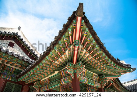 Traditional Korean Roofing Architecture at Changdeokgung Palace - stock photo