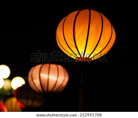 Traditional lamps in Old Town Hoi An, Vietnam - stock photo