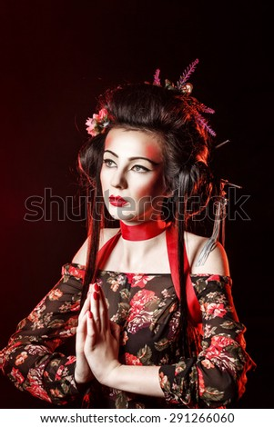Traditional makeup and hairstyle Geisha, Kabuki actors. The concept of Asian beauty. - stock photo