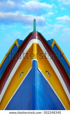 Traditional Maltese fishing boat - stock photo