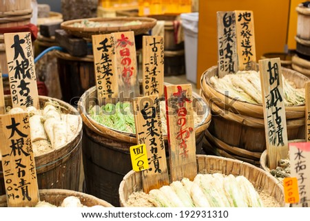 Traditional market in Japan. - stock photo