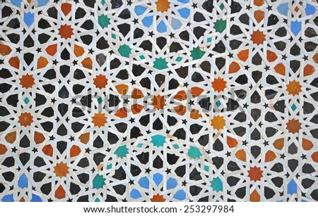 Traditional marrocan pattern - stock photo