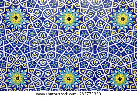 Traditional Moroccan tile pattern background - stock photo