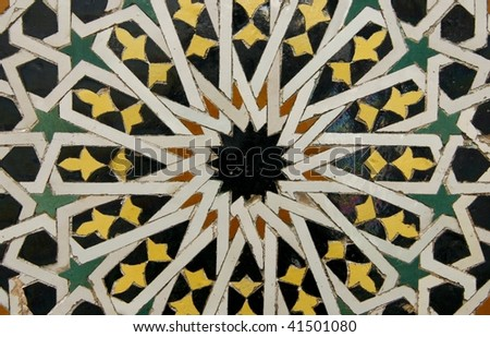 Traditional Moroccan tile pattern, very common in Morocco - stock photo