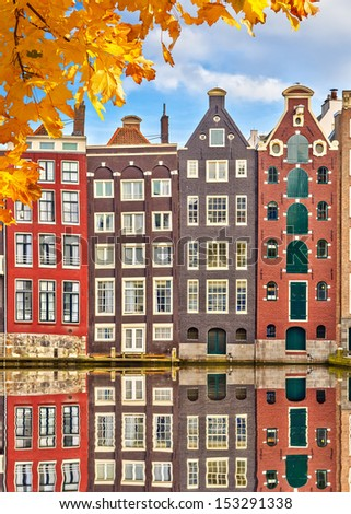 Traditional old buildings in Amsterdam, the Netherlands - stock photo