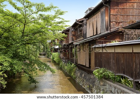 Traditional old houses in Gion, Osaka.  - stock photo