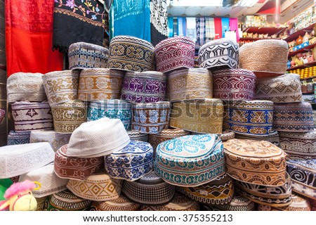 Traditional omani kuma hats for sale at the souq in Muscat. Sultanate of Oman, Middle East