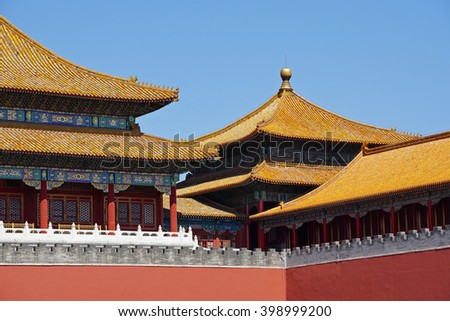 Traditional roofs of the Forbidden City (the Palace Museum) in Beijing, China - stock photo