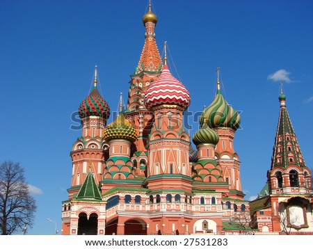 Traditional Russian architecture. The Pokrovsky Cathedral on Red Square in Moscow.Russia - stock photo