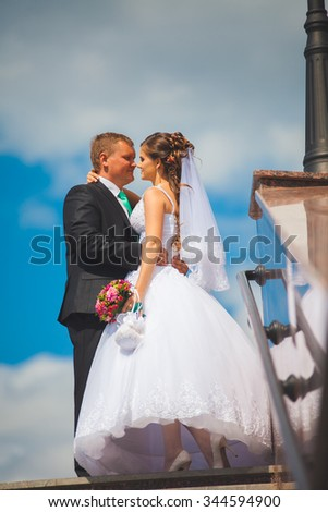 Traditional Russian Wedding Stock Photo (Royalty Free) 344594900 ...