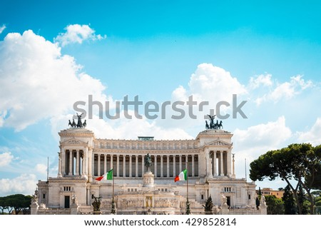 Traditional street view of old buildings in Rome on September 7, 2015. Rome is a city and special comune in Italy. With 2.9 million residents. September 7 Rome, ITALY