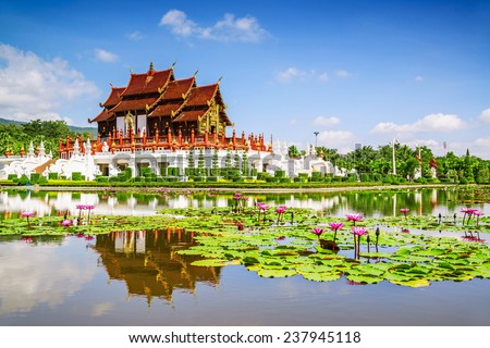 Traditional thai architecture in the Lanna style , Royal Pavilion (Ho Kum Luang), Chiang Mai, Thailand.  - stock photo