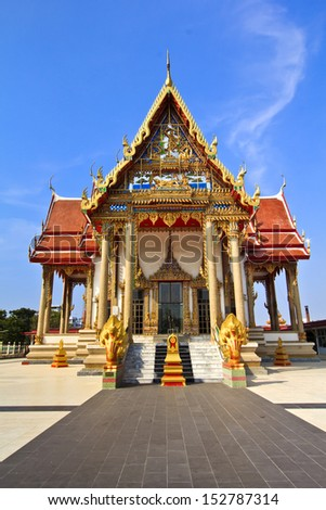 Traditional Thai architecture, Wat  Thai temple