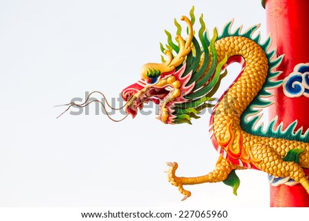Traditional Thai-Chinese dragon in temple.