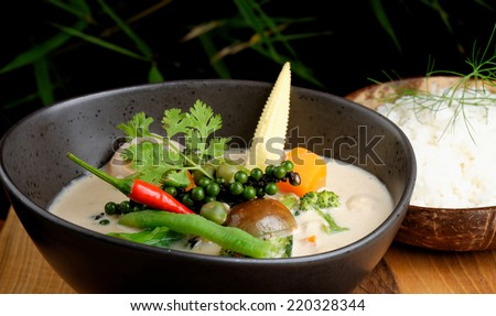 Traditional thai red curry with vegetables - stock photo
