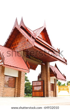Traditional Thai-style wooden temple gate on isolated white background - stock photo